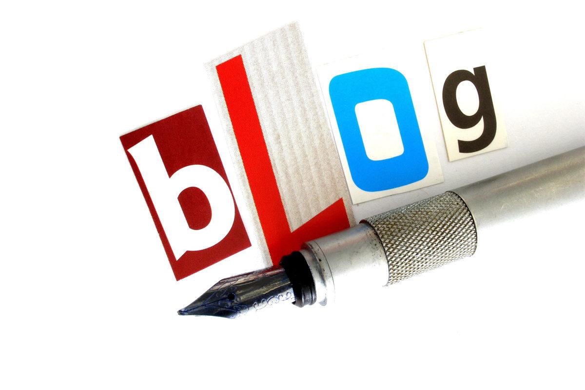 Зачем мы создали этот блог?
